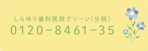 footer_tel02_sp.png